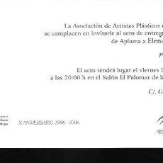 Arte: HOMENAJE.ELENA LAVERÓN. APLAMA. OCTUBRE 2006. BODEGAS DE EL PIMPI. MALAGA. TARJETA.21X10 CM.. Lote 194287683
