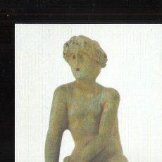 Arte: STEFAN VON REISWITZ. NOVIEMBRE 2003. ART GEA, GALERÍA DE ARTE. TORREMOLINOS. TARJETA. 21 X 10 CM.. Lote 194605961