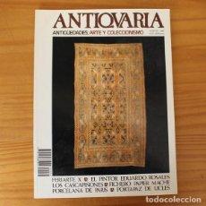 Arte: ANTIQUARIA 36 ANTIGUEDADES ARTE Y COLECCIONISMO. FERIARTE X, EDUARDO ROSALES, CASCAPIÑONES.... Lote 194653116