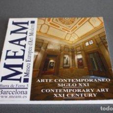 Arte: MEAM (ARTE CONTEMPORÁNEO SIGLO XXI). Lote 195239478