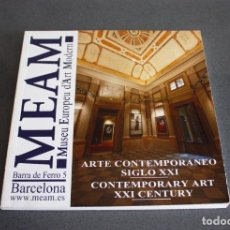 Arte: MEAM (ARTE CONTEMPORÁNEO SIGLO XXI). Lote 195239786