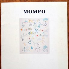 Arte: MOMPÓ GUADALIMAR. Lote 195298920