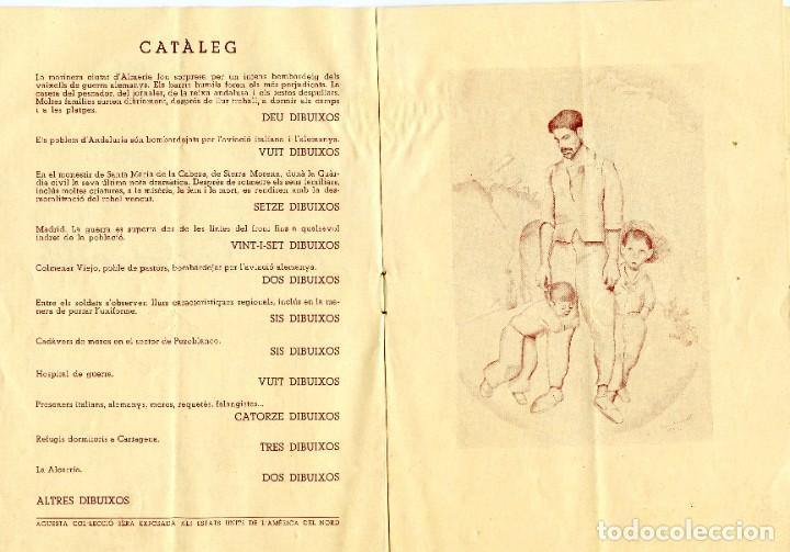 Arte: CATÁLOGO EXPOSICIÓN DIBUJOS SOBRE LA GUERRA LUIS QUINTANILLA (1937) - Foto 2 - 195303557