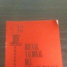Arte: BIENAL NACIONAL DEL VINO DE MALAGA EN LA PINTURA MAYO DE 1973. Lote 195428663
