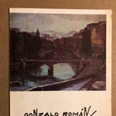 Arte: GONZALO ROMÁN. CATÁLOGO EXPOSICIÓN SALA ARTE (BILBAO) EN 1976.. Lote 195514390
