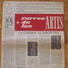 Arte: CORREO DE LAS ARTES 7. 1957. LA CATEDRAL DE BARCELONA. BARCELONA. 45X32 CM. 6 PÁGINAS.. Lote 197091971