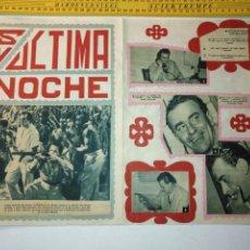 Arte: ANTIGUO COLLAGE CINE - PELICULA SU ULTIMA NOCHE - CARLOS AREVALO JOSE MARIA LADO , PEPE JASPE .... Lote 197508018