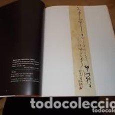 Arte: EXPOSICIÓ DE PINTURA CALIGRÀFICA JAPONESA DE CHIKUKEI MIYAMOTO. Lote 200893971