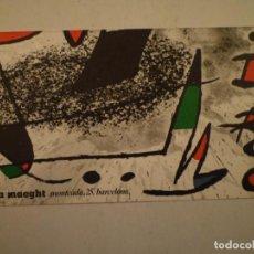 Arte: JOAN MIRÓ. INVITACIÓN. UN CAMÍ COMPARTIT. MIRÓ-MAEGHT. GALERIA MAEGHT. 1975. Lote 202076746