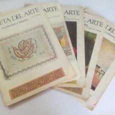 Arte: GAZETA DEL ARTE EXPOSICIONES Y SUBASTAS - LOS 5 PRIMEROS NUMEROS 1973 // Nº 1 - 2 - 3 - 4 Y 5. Lote 202307212