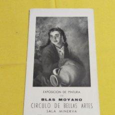 Arte: CATALOGO DE ARTE BLAS MOYANO 1957. Lote 202378121