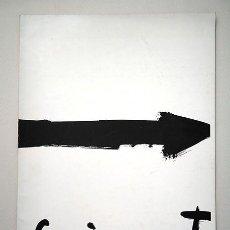 Arte: JOSEP GUINOVART · OBRAS DE 1946 A 1964. ATENEO DE MADRID 1965. TEXTO CARLOS AREÁN. Lote 205449535