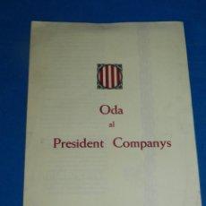 Arte: (M) ODA AL PRESIDENT LLUIS COMPANYS PER JOAN BROSSA, ESQUERRA REPUBLICANA DE CATALUNYA. Lote 206140047