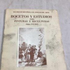 Arte: BOCETOS Y ESTUDIOS PARA PINTURAS Y ESCULTURAS SIGLOS XVI-XIX . AMIGOS DEL ARTE 1949 CATÁLOGO GUÍA. Lote 206218017