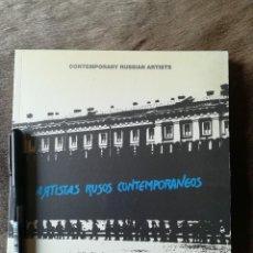 Arte: CATALOGO ARTISTAS RUSOS CONTEMPORANEOS. CENTRO ATLÁNTICO DE ARTE CONTEMPORANEO. VARIOS. Lote 206299467