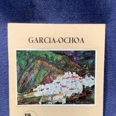 Arte: GARCIA OCHOA GALERIA RAYUELA MADRID PUEBLOS Y TIERRAS ANDALUCIA BAJA ACUARELAS 21,5X17CMS. Lote 209119695