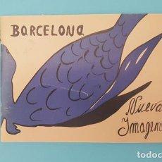 Arte: CATALOGO EXPOSICION BARCELONA NUEVAS IMAGENES GRAN FORMATO, COLEGIO ARQUITECTOS ZARAGOZA 1984 36 PAG. Lote 210335255