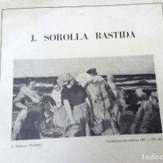 Arte: SOROLLA - 1935 - DÍPTICO - GALERIAS LAYETANAS. Lote 210395088