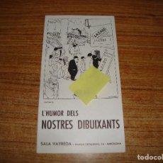 Arte: CURIOSO DIPTICO EXPOSICION L'HUMOR DELS NOSTRES DIBUIXANTS CORNET OPISSO PICAROL ETC. Lote 210621550