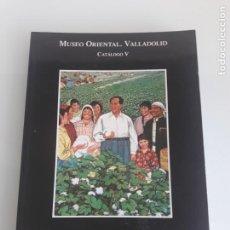 Arte: IMÁGENES DE LA REVOLUCIÓN CULTURAL CHINA - BLAS SIERRA DE LA CALLE - MUSEO ORIENTAL VALLADOLID. Lote 210673967