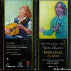 Arte: DIPTICO: FERNANDO BRAVO. GESTOS FLAMENCOS. ÚBEDA, 2006. (B/A58.1). Lote 218391821