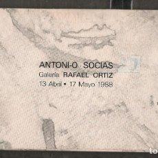 Arte: TARJETAS: ANTONIO SOCIAS. SOBRE Y SEIS TARJETAS OBRAS DEL AUTOR. SEVILLA, 1988. (B/A58.1). Lote 218417058