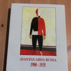 Arte: AVANTGUARDA RUSSA 1900 - 1935 (CENTRE CULTURAL LA MISERICÒRDIA / CASAL SOLLERIC). Lote 220434193