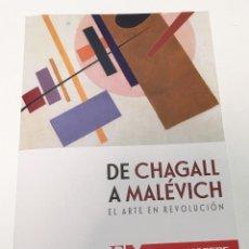 Arte: FOLLETO EXPOSICION DE CHAGALL A MALÉVICH - FUNDACIÓN MAPFRE- 2019. Lote 221957208