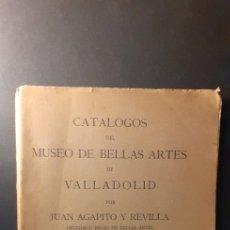 Arte: CATÁLOGOS DEL MUSEO DE BELLAS ARTES DE VALLADOLID. Lote 221983651