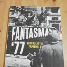 Arte: FANTASMA 77. ICONOCLÀSTIA ESPANYOLA (MATTEO GUIDI / JORGE LUIS MARZO / REBECCA MUTELL). Lote 222194567