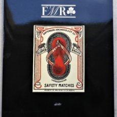 Arte: REVISTA DE ARTE Y CULTURA, FMR Nº 7, JUNIO Y JULIO 2005. Lote 222559147
