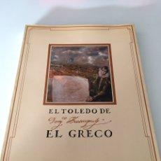 Arte: LIBRO EL TOLEDO DE EL GRECO.1982.. Lote 230493710