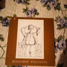 Arte: BENJAMIN PALENCIA DIBUJOS 1920 A 1967. GALERIA THEO, MADRID. 6 NOV-2 DIC 1967 CATALOGO ARTE. Lote 232655490