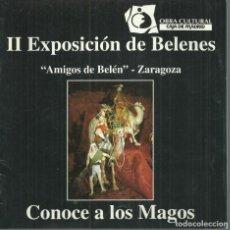 Arte: EXPOSICIÓN DE BELENES . CAJA MADRID 1995, ZARAGOZA. Lote 235846210