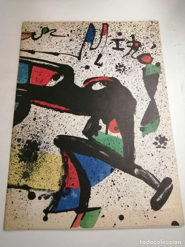 JOAN MIRÓ. MIRÓ. 1978 BARCELONA. GALERIA MAEGHT. DIBUIXOS, GOUACHES, MONOTIPS (Arte - Catálogos)