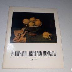 Arte: PINTORES MURCIANOS PATRIMONIO ARTISTICO MUNICIPAL 1974 FIESTAS DE PRIMAVERA. Lote 236626150