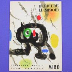 Arte: DERRIERE LE MIROIR - JOAN MIRÓ - CERAMIQUE MURALE POUR HARVARD, MAEGHT EDITOR 1961. NUM 123. Lote 239375210