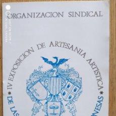 Art: IV EXPOSICIÓN DE ARTESANIA ARTISTICA. DIPUTACIÓN PROVINCIAL DE ZARAGOZA 1976. Lote 242164190