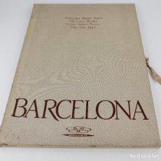 Arte: OLIMPIADAS BARCELONA 1992, CARPETA DE ARPILLERA, LÁMINAS DE ARTISTAS CATALANES.. Lote 242278785