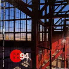 Arte: CATÁLOGO ARCO 1994. Lote 243481325