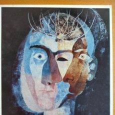 Arte: RAMÓN LLOVET CATÁLOGO EXPOSICIÓN SALA GASPAR EN 1974. Lote 243779215