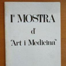 Arte: PRIMERA MOSTRA D'ART I MEDICINA GALERÍA LAIETANA 1975. Lote 243816170