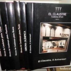 Arte: EL CLAUSTRE - LOTE 7 CATALOGOS - PARIS / VIENA / ROMA / FLORENCIA / VENECIA / DISPONGO DE MAS LIBROS. Lote 246705360