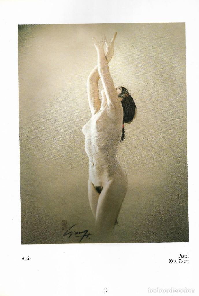 Arte: ROBERTO LIANG. CATALOGO EXPOSICION GALERIA KREISLER. MAYO 1992. - Foto 2 - 252143365