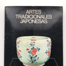 Arte: ENVÍO 8€. LIBRO ARTES TRADICIONALES JAPONESAS, MIDE 25X20CM CON 190PAG MAS PORTADAS. Lote 253415005