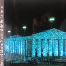 Arte: ENVIÓ 8€. CATALOGO MARTA MINUJIN EN EL MUSEO NACIONAL DE BELLAS ARTES 96PAG.MAS CUB. MIDE 30X24CM. Lote 254887320