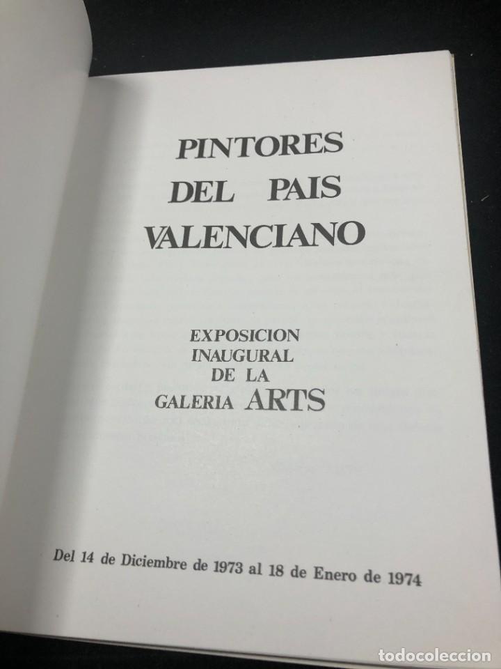 Arte: PINTORES DEL PAIS VALENCIANO EXPOSICION INAUGURAL DE LA GALERIA ARTS 1973, ilustrado - Foto 3 - 261520975