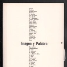 Arte: IMAGEN Y PALABRA CARPETA PINTORES ESCRITORES NUMERADA 770/1000 SAURA OTERO ALCORLO PEINADO CABALLERO. Lote 261584635