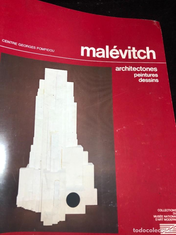 MALEVICH ARCHITECTONES CATALOGUE CENTRE POMPIDOU MARTIN AND PEDERSEN 1980, EN FRANCÉS. (Arte - Catálogos)