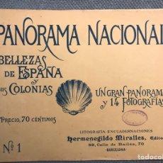 Arte: PANORAMA NACIONAL BELLEZAS DE ESPAÑA Y SUS COLONIAS, NO.15, H. MIRALLES, BARCELONA (H.1890?) DES…. Lote 278687018
